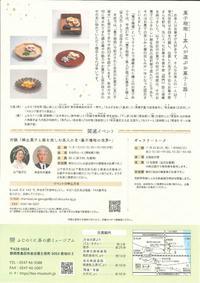 20201019122000452_page-0001.jpg